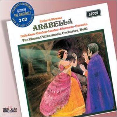 Lisa Della Casa / Georg Solti 슈트라우스: 오페라 '아라벨라' - 리사 델라 카사, 게오르그 솔티 (R. Strauss: Arabella)