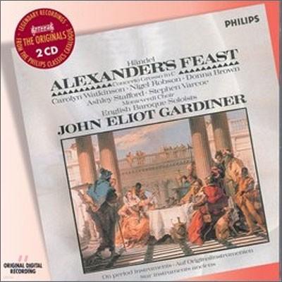 헨델 : 알렉산더의 축제 - 가디너