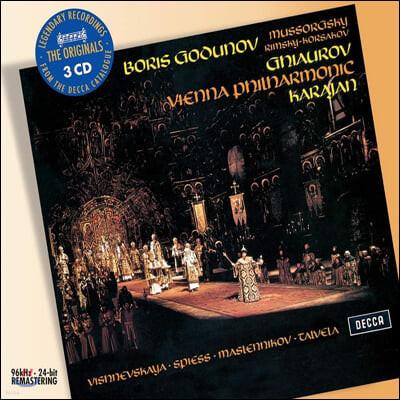 Herbert Von Karajan 무소르그스키: 보리스 고두노프 (Mussorgsky: Boris Godunov)