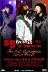 SG 워너비 Live 콘서트