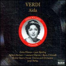 Jussi Bjorling / Zinka Milanov 베르디: 아이다 - 진카 밀라노프, 유시 비욜링, 마리아 앤더슨 (Verdi: Aida)