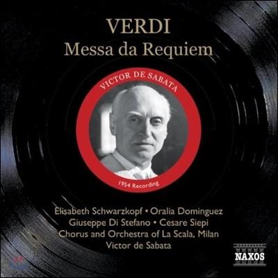 Victor de Sabata 베르디: 레퀴엠 - 빅토르 데 사바타, 라 스칼라 (Verdi : Messa Da Requiem)