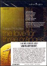 프로코피에프 : 세 개의 오렌지의 사랑