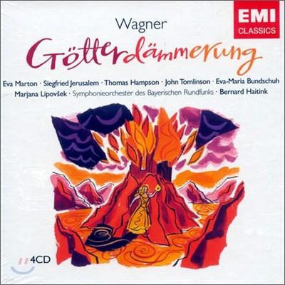 Bernard Haitink 바그너 : 신들의 황혼 (Wagner : Gotterdammerung)