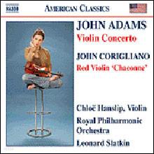 Chloe Hanslip 존 아담스: 바이올린 협주곡 / 코리갈리아노: 레드 바이올린 `샤콘느` (John Adams: Violin Concerto)