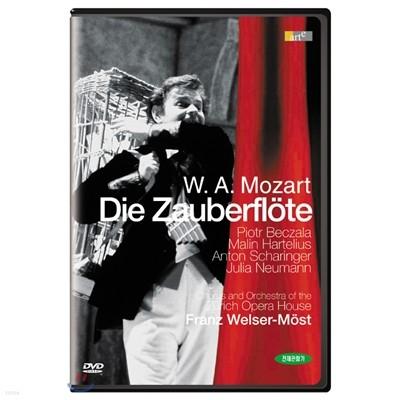 Franz Welser-Most 모차르트: 마술피리 (Mozart: Die Zauberflote )