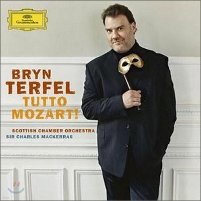 Tutto Mozart! : 모차르트 아리아집 - 브린 터펠