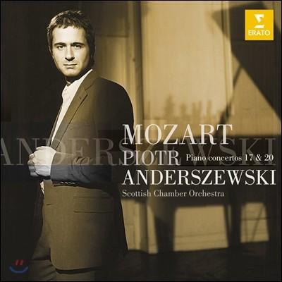 Piotr Anderszewski 모차르트 : 피아노 협주곡 17ㆍ20번 - 표트르 안데르제프스키 (Mozart : Piano Concerto No.17 & 20)