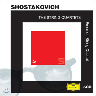 Emerson String Quartet 쇼스타코비치: 현악 사중주곡집 (Shostakovich: The String Quartets)