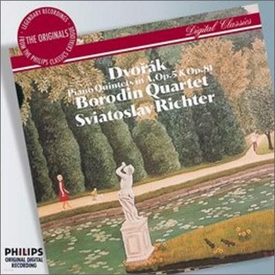 Sviatoslav Richter 드보르작 : 피아노 오중주 1, 2번 - 리히터, 보로딘 사중주단 (Dvorak: Piano Quintets)