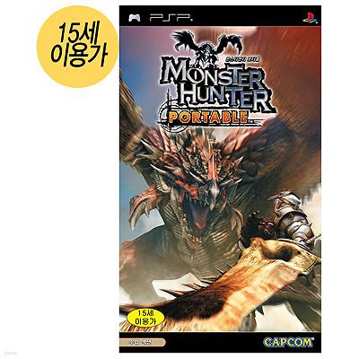 몬스터 헌터 포터블 (PSP)