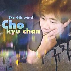 조규찬 4집 - The 4th Wind