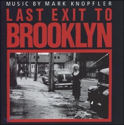 브루클린으로 가는 마지막 비상구 영화음악 (Last Exit To Brooklyn OST by Mark Knopfler)