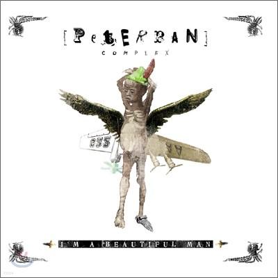 피터팬 컴플렉스 (Peterpan Complex) 3집 - I'm A Beautiful Man