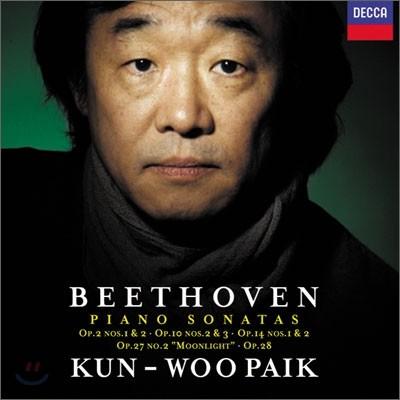 베토벤 : 피아노 소나타 1,2,6,7,9,10,14번 '월광' 15번 '전원' - 백건우