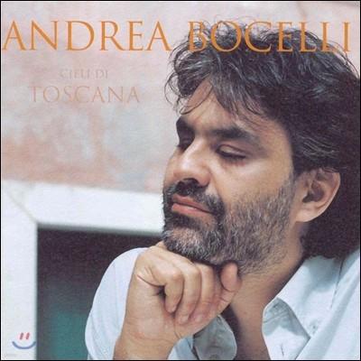 Andrea Bocelli - Cieli Di Toscana 토스카나의 하늘 - 안드레아 보첼리