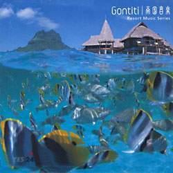 Gontiti - 南國音樂 - Resort Music Series
