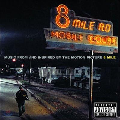 8 마일 영화음악 (8 Mile OST by Eminem 에미넴) [2LP]