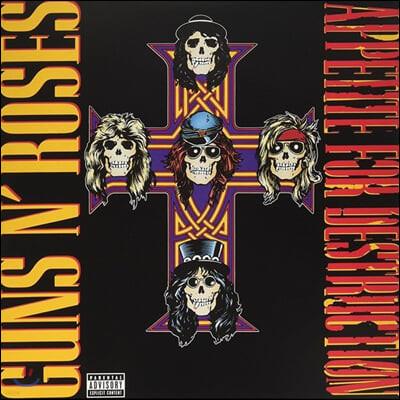 Guns N' Roses (건즈 앤 로지즈) - Appetite For Destruction [LP]