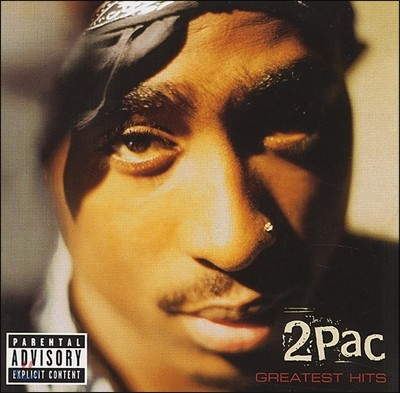 2Pac (투팍) - Greatest Hits [4LP]
