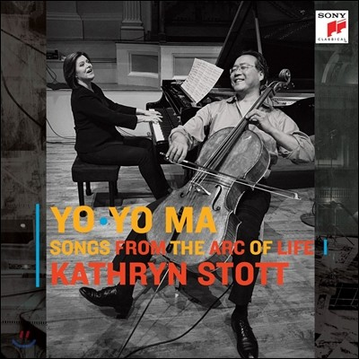 Yo-Yo Ma / Kathryn Stott 드보르작 / 포레 / 엘가: 소품집 (Songs From The Arc Of Life - Dvorak / Faure / Elgar)