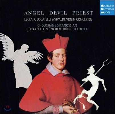 Rudiger Lotter 르클레르 / 로카텔리 / 비발디: 바이올린 협주곡 (Angel Devil Priest - Leclair / Locatelli / Vivaldi: Violin Concertos)