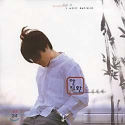 안치환 6집 - An Chi Hwan