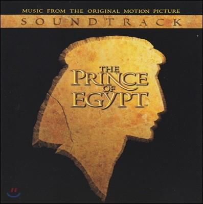 '이집트 왕자' 애니메이션 영화음악 (The Prince Of Egypt OST)
