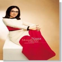 Nana Mouskouri - Nana Mouskouri Collection - The Complete English Works [Ltd. Edition] [21CD+1Book Box]
