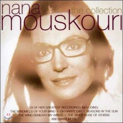 Nana Mouskouri (나나 무스꾸리) - The Collection