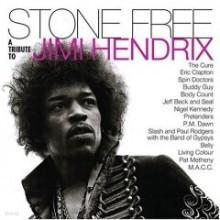 Jimi Hendrix (Tribute) - Stone Free: A Tribute to Jimi Hendrix