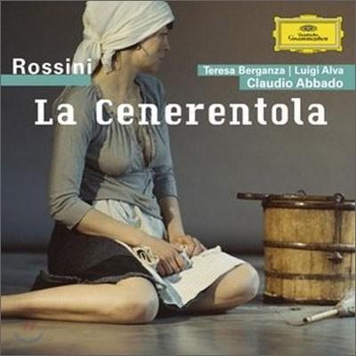 Teresa Berganza / Claudio Abbado 로시니: 신데렐라 (Rossini: La Cenerentola)