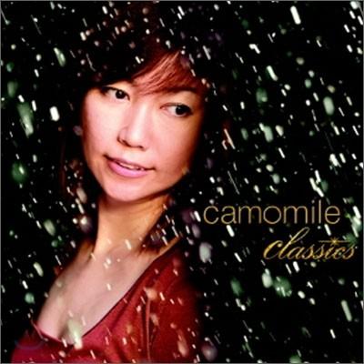 Fujita Emi (후지타 에미) - Camomile Classics