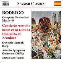 Maximiano Valdes 로드리고: 관현악 작품 전집 9 - 세레나데 협주곡, 아랑훼즈 협주곡 (Rodrigo: Concierto Serenata, Concierto de Aranjuez)