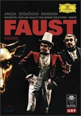 Francisco Araiza / Erich Binder 구노: 파우스트 - 아라이자, 빈더 [켄 러셀 연출] (Gounod: Faust)