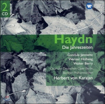 Herbert Von Karajan 하이든 : 사계 - 카라얀 (Haydn : The Seasons)