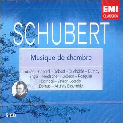슈베르트: 피아노 삼중주, 현악 삼중주 등 (Schubert : Musique De Chambre)