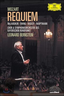 Leonard Bernstein 모차르트: 레퀴엠 (Mozart: Requiem)