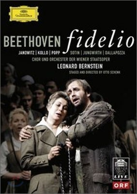 Leonard Bernstein / Gundula Janowitz 베토벤: 오페라 '피델리오' - 군둘라 야노비츠, 레너드 번스타인 (Beethoven: Fidelio)