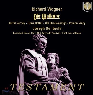 Joseph Keilberth 바그너: 발퀴레 - 카일베르트 (Wagner: Die Walkure)