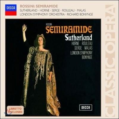 Joan Sutherland / Marilyn Horne 로시니 : 세미라미데 - 서덜랜드, 보닝