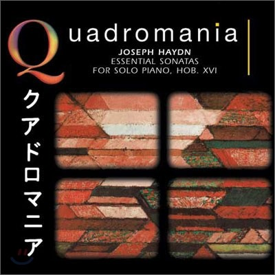 Haydn : Essential Sonatas For Solo Piano Hob.KVI