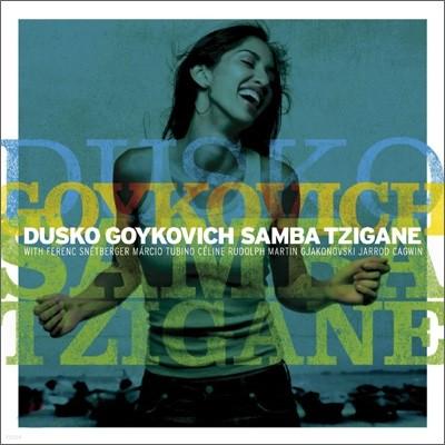 Dusko Goykovich (두스코 고이코비치) - Samba Tzigane (집시 삼바)