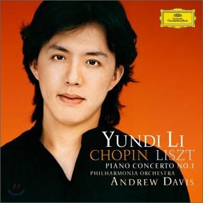 Yundi Li 쇼팽 / 리스트: 피아노 협주곡 1번 - 윤디 리 (Chopin / Liszt: Piano Concerto No.1)