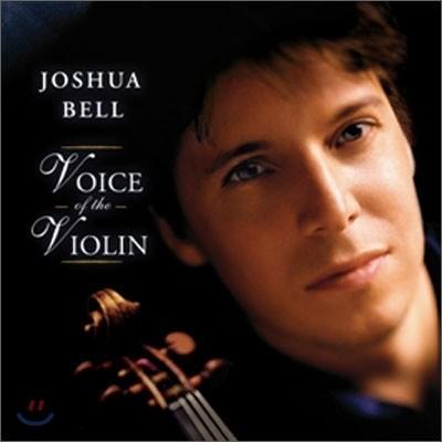 조슈아 벨 - 보이스 오브 더 바이올린