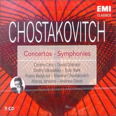 쇼스타코비치 : 협주곡, 유명 교향곡 등 - 모리스 얀손스