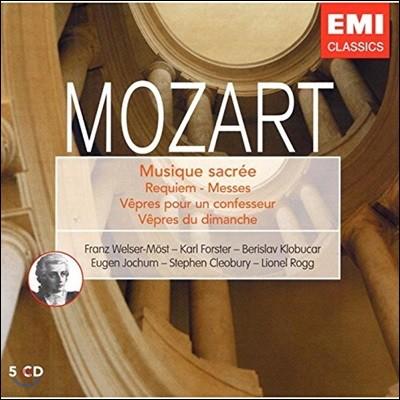 모차르트: 종교음악 모음집 - 레퀴엠, 미사 C 단조 (Mozart: Musique Sacree)