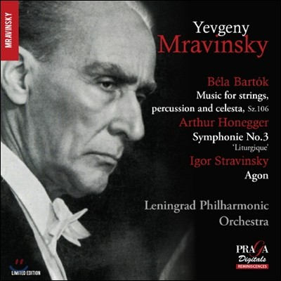 Yevgeny Mravinsky 벨라 바르톡: 현과 타악기와 첼레스타를 위한 음악 (Bartok: Music for Strings, Percussion and Celesta)