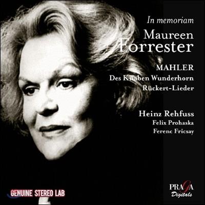 Maureen Forrester 모린 포레스터를 추억하며 - 말러: 어린이의 이상한 뿔피리, 뤼케르트 가곡 (In Memoriam Maureen Forrester - Mahler: Lieder)