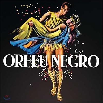 흑인 오르페 영화음악 (Orfeu Negro / Black Orpheus OST) [LP]